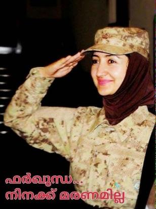 FEMME AFGHAN Farakhunda3