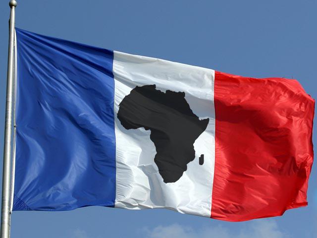 FRANCE AFRIQUE ARME