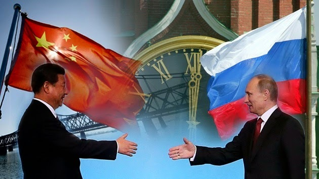 PRESIDENTS CHINOIS ET RUSSIE