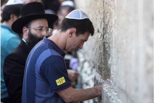 LIONEL MESSI DON ISRAËL