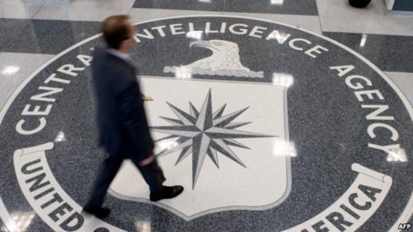 SIEGE DE LA CIA