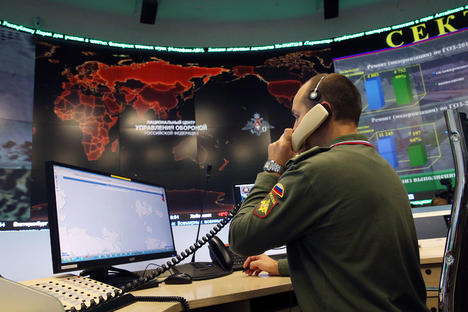 RUSSIE DEFENSE SYSTEME USA ET TURQUIE